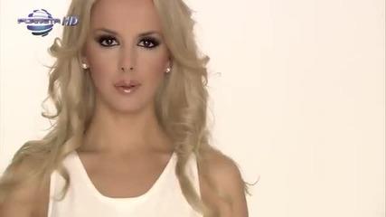 Соня Немска - Правена съм за ръцете ти ( Официално Видео )