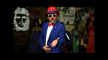- Устата - Cuba Libre -
