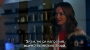 Бг субс! The Flash S02 E01