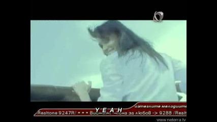 [fen*tv] Джордан - Грешка в любовта
