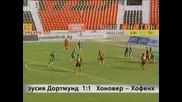 29.8.2009 Локомотив София - Пирин 1 - 0 А Пфг