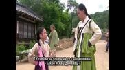 [ Bg Sub ] Iljimae - Епизод 13 - 1/3