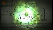 Извънземни и Звездни Порти - Извънземни от Древността