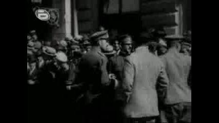 България в кино-лента (1929 -1944) Част 1