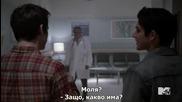 Teen Wolf сезон 5 епизод 1 Бг Суб