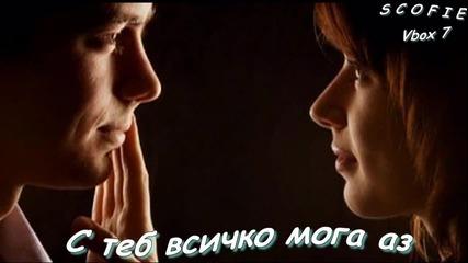 Страхотно Гръцко 2012 Янис Тасиос - Дъх мой