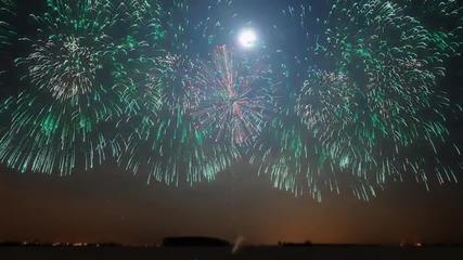 Честита Нова 2016 Година на всички!