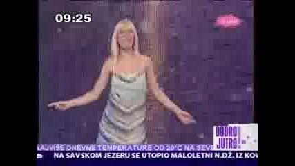 Djogani - Hej tugo moja -2012