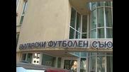 Борислав Михайлов иска още един последен мандат начело на БФС