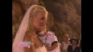 Mark And Sarah - Песен На Сватбата Им