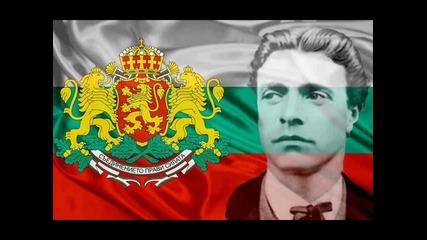 Бате Пешо и Satanas - Новите българи