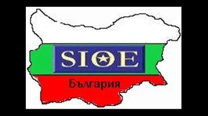 България в 21век ?