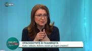 """""""Денят на живо с Наделина Анева"""": Как най-успешно могат да се спасяват хора?"""