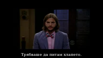 Two.and.a.half.men.s09e03.hdtv.x