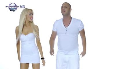Tedi Aleksandrova ft. Jamaikata - Kiss Me Baby
