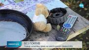Новините на NOVA (29.11.2020 - обедна емисия)