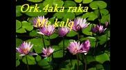 ork - 4aka - raka - me - kalq
