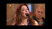 Melina Aslanidou - Stin Ugea Mas