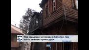 Има арестуван за пожара в Созопол
