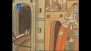Светителят. Свети Киприан Българин