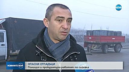Стотици килограми боклуци с неясен произход край Луковит