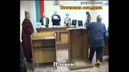 Тотевска осъдена