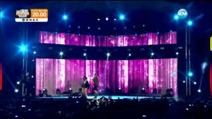 Pavell & Venci Venc' feat. Moisey - Единствената ( Годишни музикални награди Бгр 2015 )