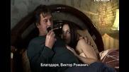 Средство срещу смъртта еп.9 от16- 2012г. Бг.суб. Русия- Драма,криминален