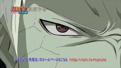 Naruto Shippuuden 384 - Бг Суб Високо качество - Preview