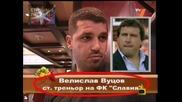 ! И името си сменил, Господари на ефира, 09.10.2009