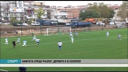 Спорт Канал 0 - 04.03.2016 г.