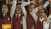 Кой е най-усмихнатият клас в България?