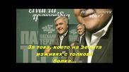 Плащам - Пасхалис Терзис (превод)