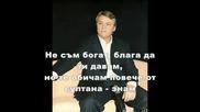 Zoran Kalezic - Sejtanova Kceri.wmv