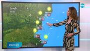 Прогноза за времето (05.08.2020 - обедна емисия)