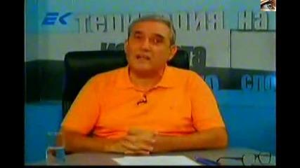 Диагноза и Георги Ифандиев 8.9.2011г. част-1