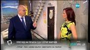 """""""Моята новина"""" : Забавленията на ромите в Хасково"""