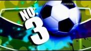 Топ 10 гола в историята на вишата лига