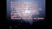 Don Omar - Aunque Te Fuiste (bg Subs)