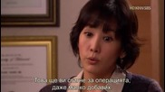 Lovers - Епизод 3 1/2 - Бг Суб - Високо Качество
