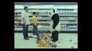 Ядосаната панда