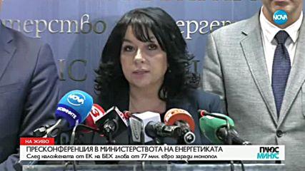 """""""Плюс Минус. Коментарът след новините"""" (17.12.2018)"""