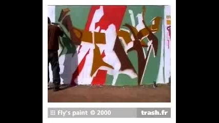Как се прави 3d grafit с надпис Trash