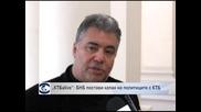 """""""КТБalive"""": БНБ постави капан на политиците с КТБ"""