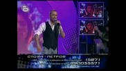 Music Idol 2 - Кино Концерт - Васил Найденов