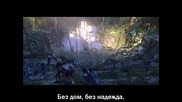 Аватар Бг Субтитри ( Високо Качество ) Част 6 (2009)