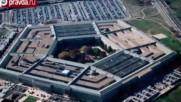 Русия и Сащ - кой пръв ще отвори ядреното куфарче? - руски новини