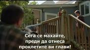Под купола - Сезон 1 Епизод 6