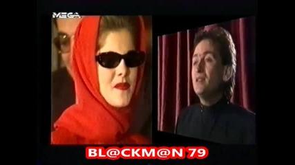 Stamatis Gonidis Ekdilothikes 1992