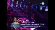 Сесил - Големите надежди - 09.04.2014 г.